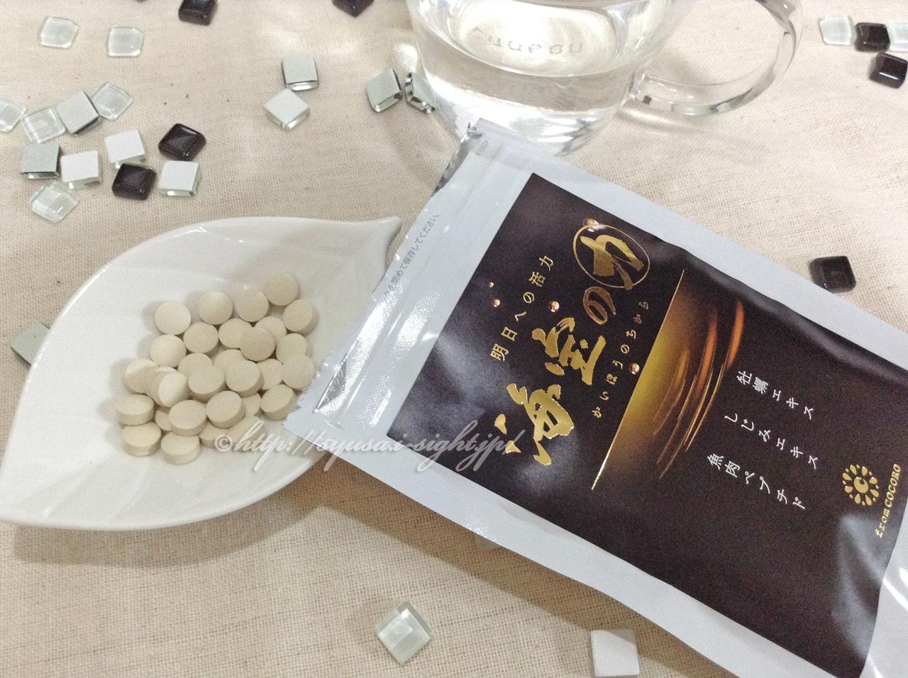 次世代亜鉛サプリ「海宝の力」口コミ
